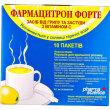 Купить Фармацитрон Канада (Farmacitron) пор. пакет 23г N10 в Белгороде
