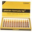 Купить Плацент Формула, Placen Formula для волос 10мл N12 в Белгороде